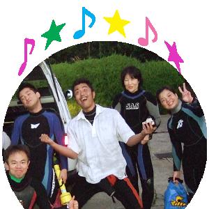 スタッフ募集_静岡・伊豆ダイビングショップフリースタイル