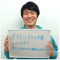 180501お客様の声_静岡ダイビングショップフリースタイル