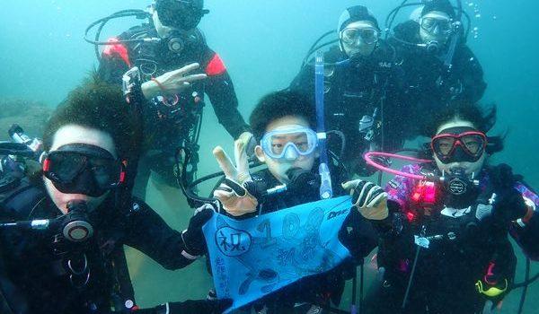 大瀬崎ツアー報告 静岡市のダイビングショップフリースタイルです。