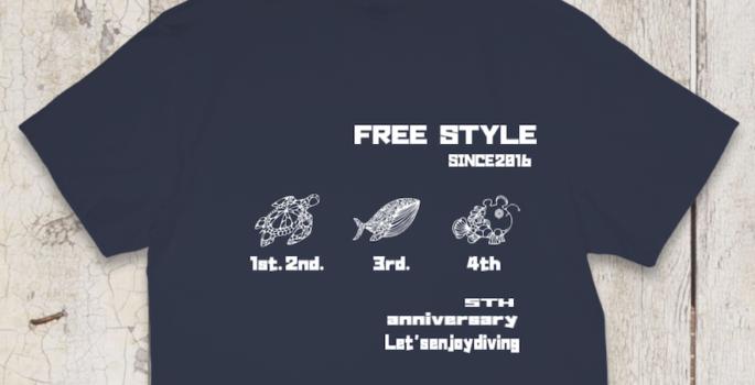 オリジナルTシャツ2021 静岡市のダイビングショップフリースタイルです。