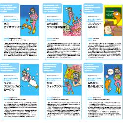 ライセンス取得・静岡ダイビングショップフリースタイル_スペシャルティ