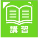 TOP « 静岡市ダイビング・フリースタイル┃スキューバライセンス取得で人生観かえちゃう!?